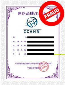 Certificados Fraude ICANN